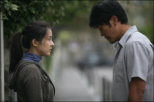 DVD « Night and Day » et « Woman on the Beach » de Hong Sang-soo