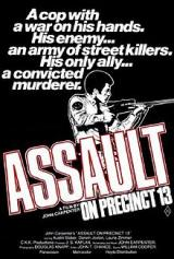 Assaut (Assault on Precinct 13 – 1976)