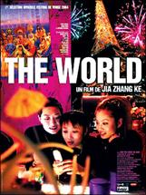 The World (Shijie)