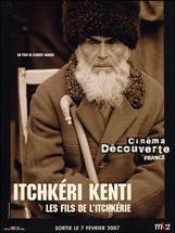 Itchkéri Kenti