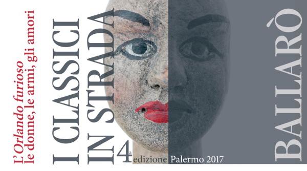 I Classici in strada - 4a edizione - 2017