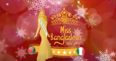 """A Palermo le selezioni per """"Miss Bangladesh Italy 2018"""""""