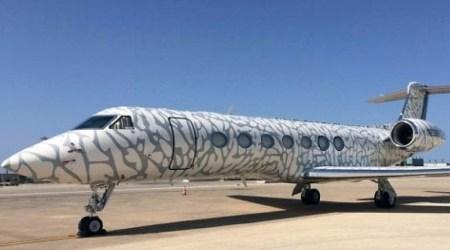 Jet privato di Michael Jackson
