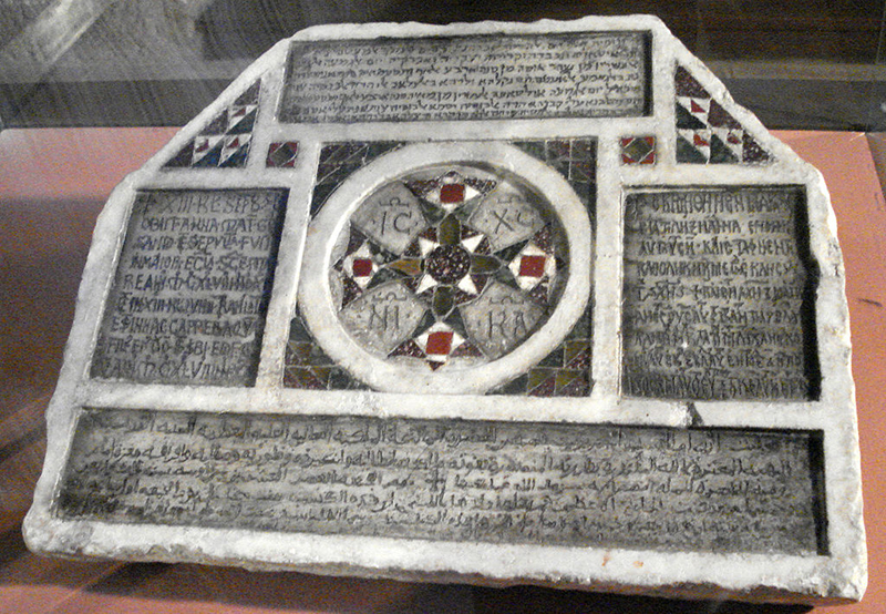 Stele della Zisa, AD 1149
