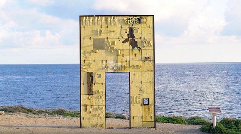 La Porta d'Europa