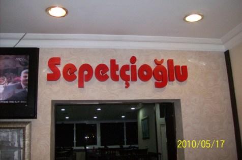 Sepetçioğlu