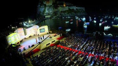 Photo of C'è Italia-Germania, annullata la serata in piazza del Premio Ischia
