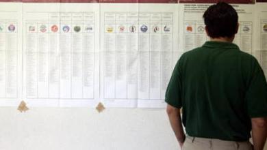 Photo of Forio, arriva la revisione dinamica delle liste elettorali