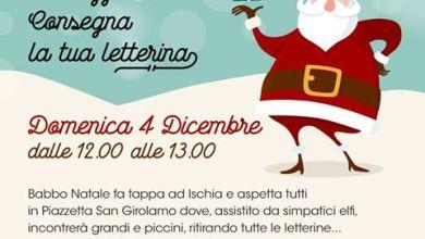 Photo of Babbo Natale ritira le letterine dei bambini
