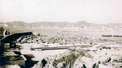 Photo of Dal baule dei ricordi il porto di Forio nel '78