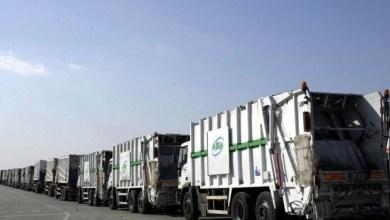 Photo of Approvato lo schema di convenzione per la gestione rifiuti
