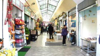 Photo of Forio, aperture straordinarie per il mercato comunale