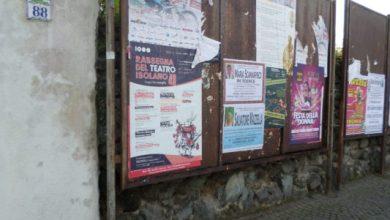 Photo of Ischia, il Corso e quelle lamiere taglienti