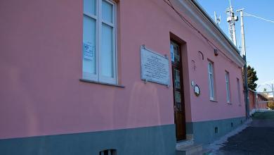 Photo of Osservatorio geofisico, approvato l'accordo di valorizzazione