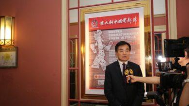 Photo of Ischia strizza l'occhio alla Cina grazie al cinema