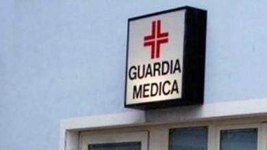 Photo of Guardia medica: Capri –Ischia 1-0, i nostri turisti di serie B?