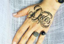 Photo of Martina Damiano, i tatuaggi tra follia e bellezza