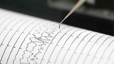 Photo of Procida, avvertita lieve scossa sismica