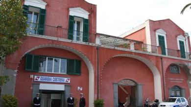 Photo of Guardia Costiera, nuovi orari di apertura al pubblico