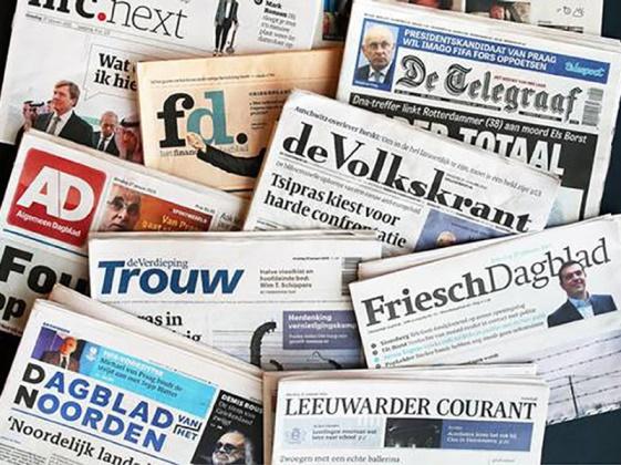 C:\Users\ILHAN\Desktop\OCAK BULTENINE GIRECEKLER\Hollanda gazeteleri.jpg