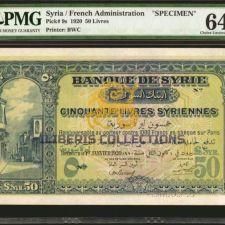 .Syria 50 Livres 1920 Specimen