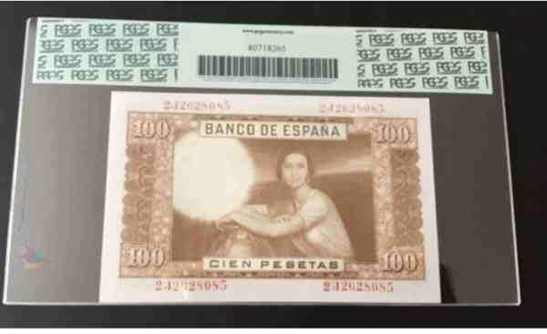 100 Pesetas 1953 Back