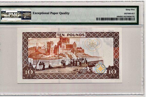 Isle Of Man 10 Pounds 1998. PMG 66 EPQ bak