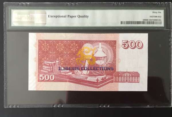 Iceland 500 Kronur