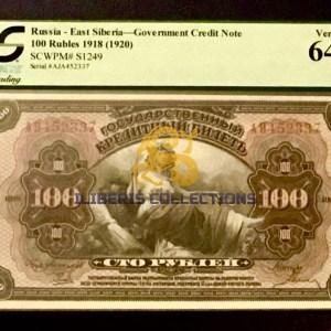 Russia East Siberia 100 rubles 1919.