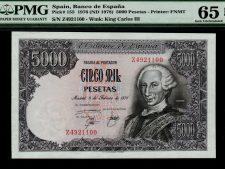 Spain 5000 Pesetas 1976. PMG 65 EPQ.