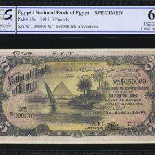 Egypt National Bank of Egypt £5 6.10.1915 Pick 13s Specimen