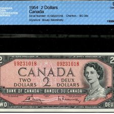 Canada 2 Dollars 1954 Portrait. CCCS 66.