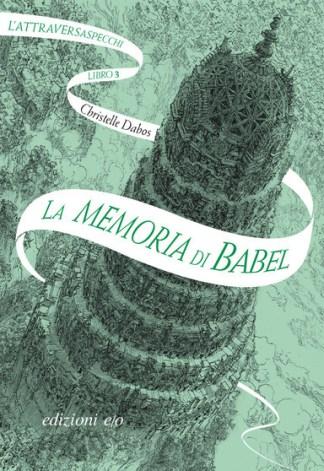 la-memoria-di-babel
