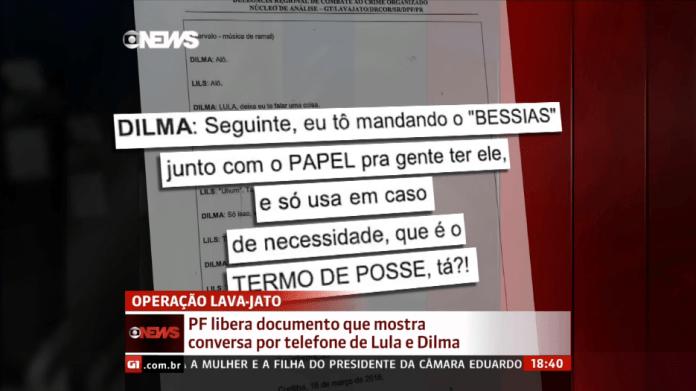 """Dilma garante """"termo de posse antecipado"""" para livrar Lula da cadeia"""