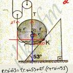 Fizik fem yayinlari tork denge soru cozum. K noktasindan moment alınır.
