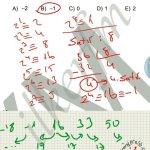 #kpssalan2013 #kpss lise Matematik 15.soru çözüm