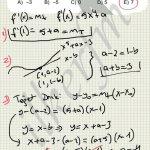 #kpssAlan2013 #kpss lise Matematik 3. Soru çözüm