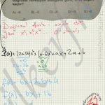 Doğrusal fonksiyon #ygs #lys matematik fem Yayınları