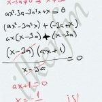 Çarpanlara ayırma #ygs #lys matematik karekok Yayınları