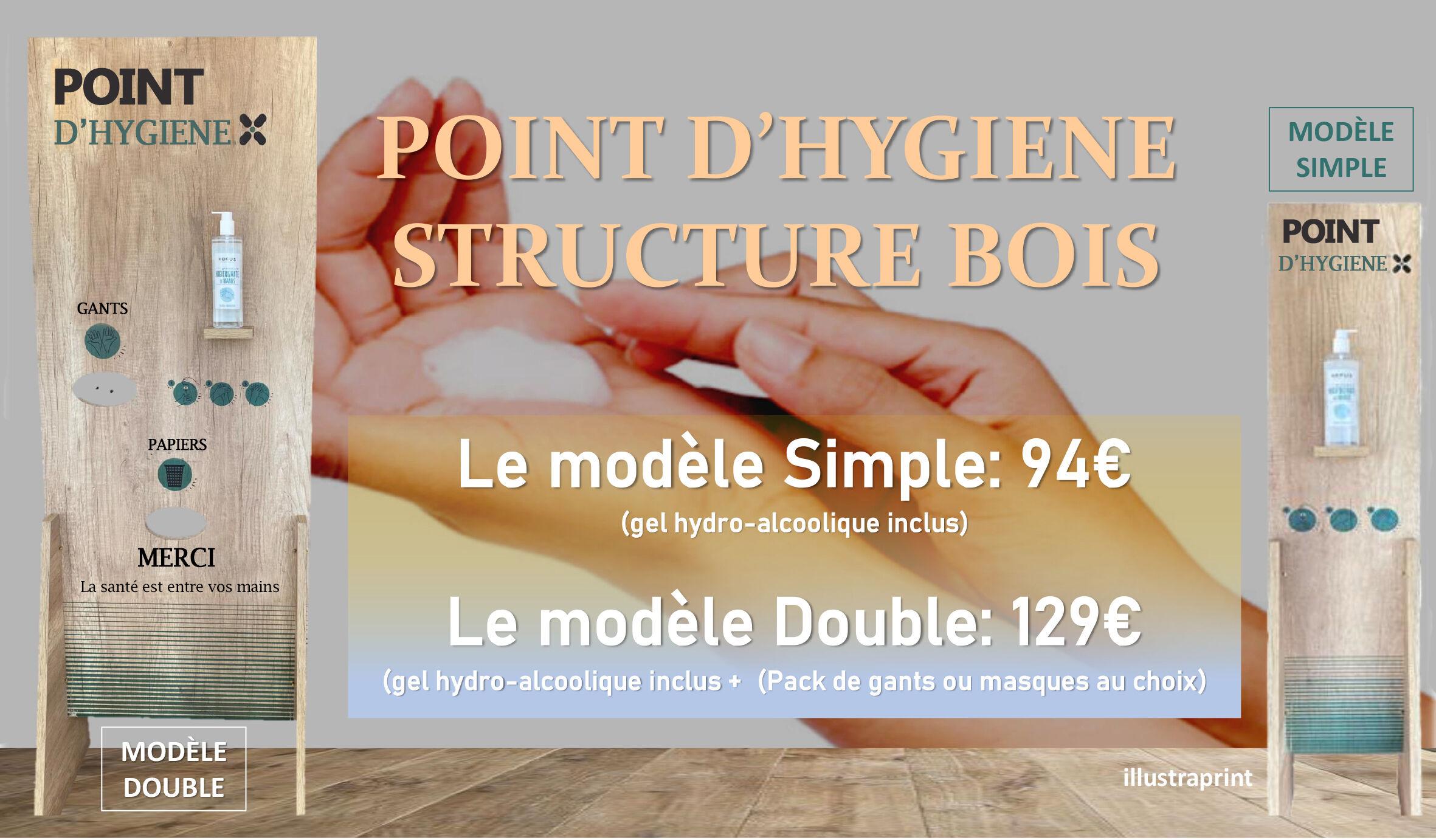 vente point hygiène structure bois