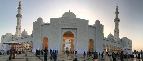 Moschea Sheik Zayed entrata