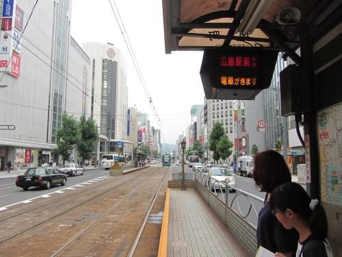 Hiroshima - tram