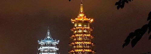 copertina pagode Guilin