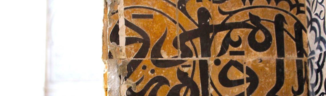 Meknes - copertina