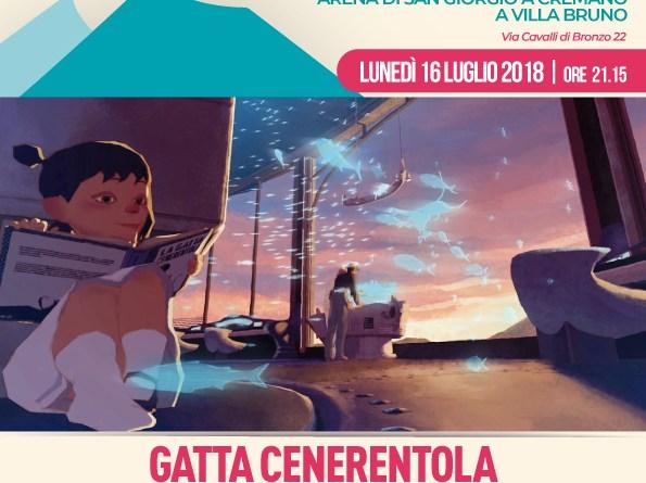 """""""GATTA CENERENTOLA"""" FA TAPPA A """"CINEMA INTORNO AL VESUVIO"""" DI ARCI MOVIE"""