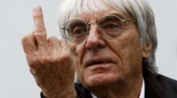 Monza vuole ancora la F1?