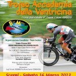 Trofeo Accademia della ventricina2