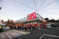 posizioni aperte supermercati Oasi, si cerca personale