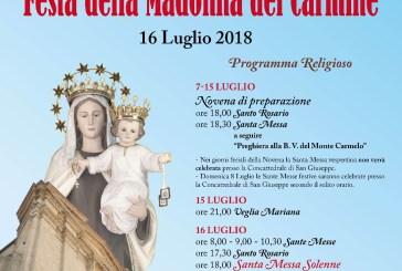 Festa della Madonna del Carmine, al via la novena di preparazione
