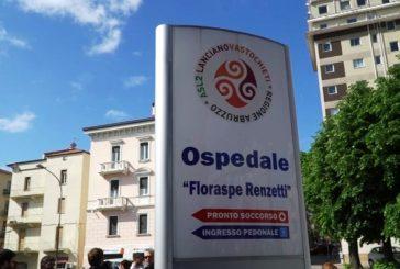 Il Comune di Lanciano dona all'Ospedale Renzetti un ventilatore